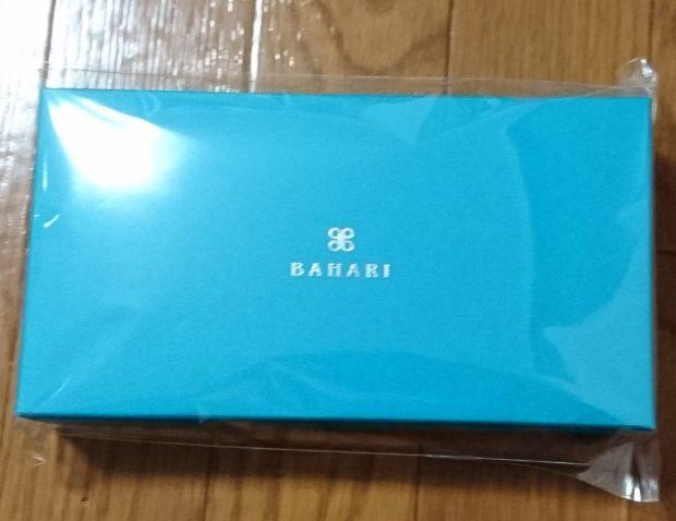 BHARIの箱