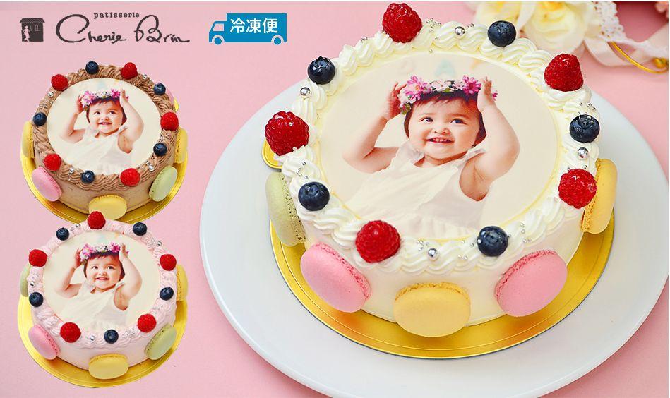 オリジナル写真ケーキ